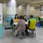 지하철캠페인(4)