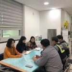 0213 지역사회네트워크(광민지구대) (1)